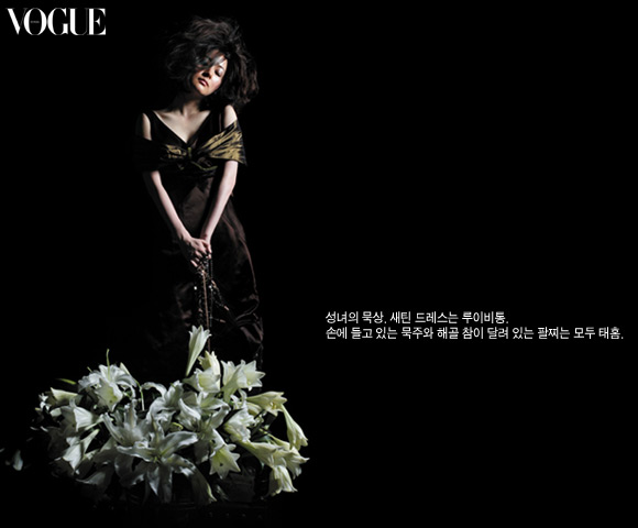 Korean super star-Lee Young Ae(이영애)