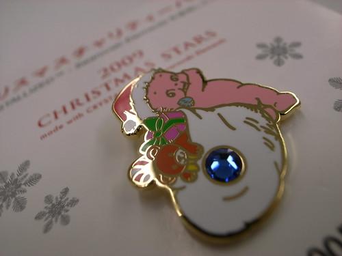 ルーム・トゥ・リード 松屋クリスマスチャリティー
