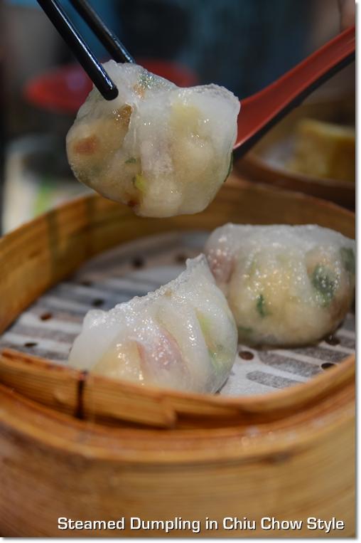 Steamed Chiu Chow Dumpling