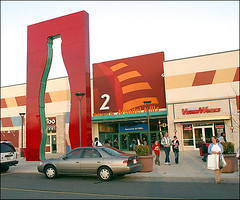 Coke machine entrance-logo, Arundel Mills Mall, Maryland