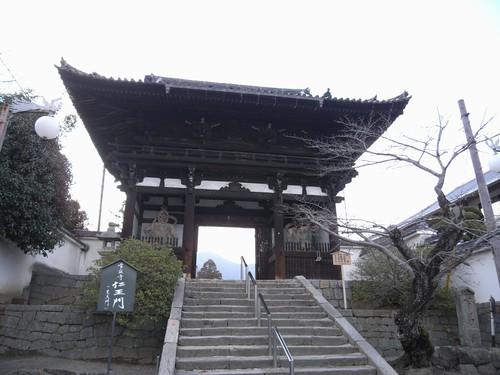 てくてくまっぷ(當麻の里)-当麻寺(仁王門)