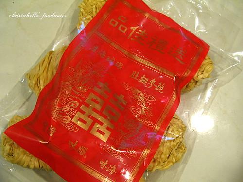香港德記蛋麵包裝