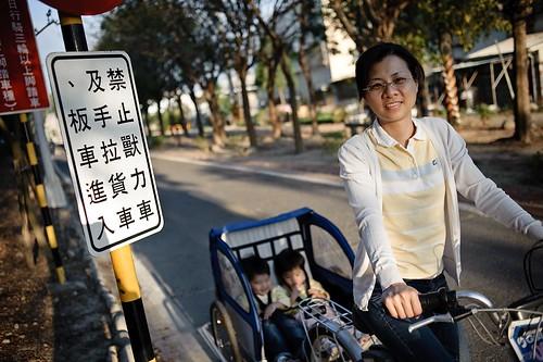 東豐自行車道之獸力車