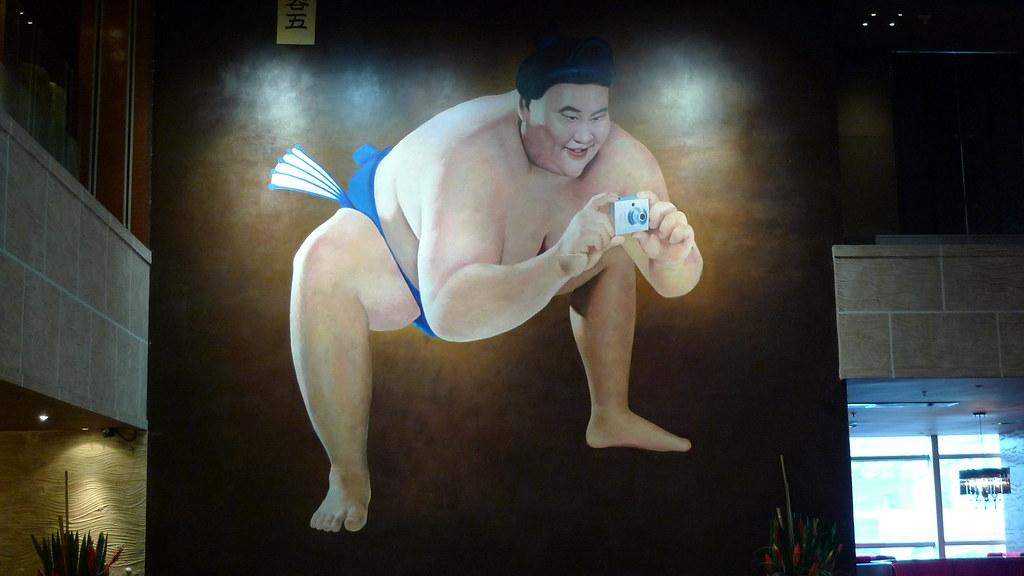 Sumo Photographer