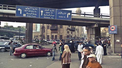 P1030545_egypt_cairo