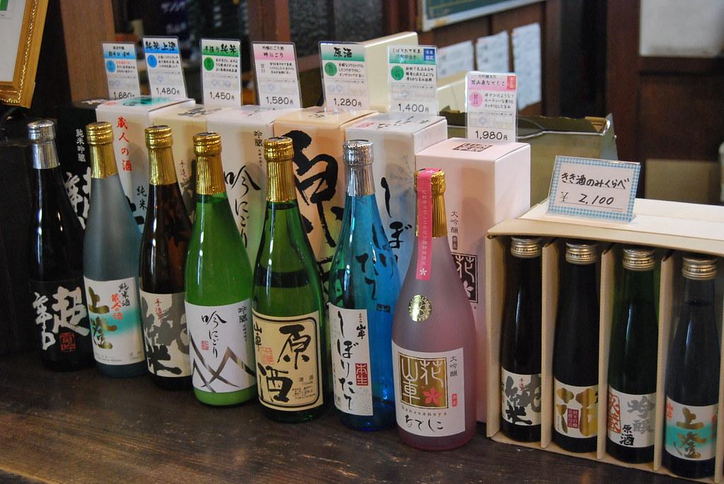 Sake de Takayama