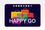 happygo_logo