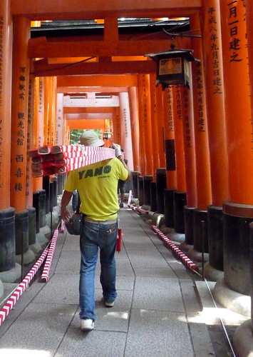 Workers at Fushimi Inari
