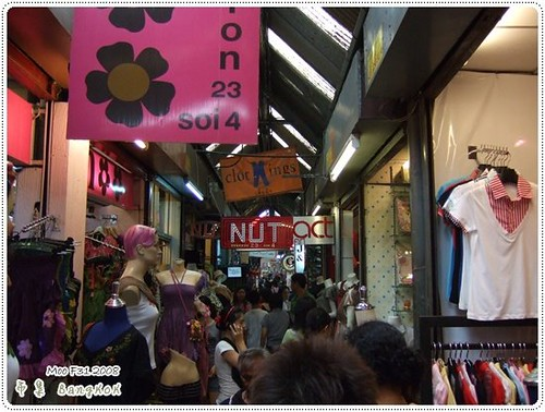 Chatuchak Weekend Market 札都甲週末市集-14