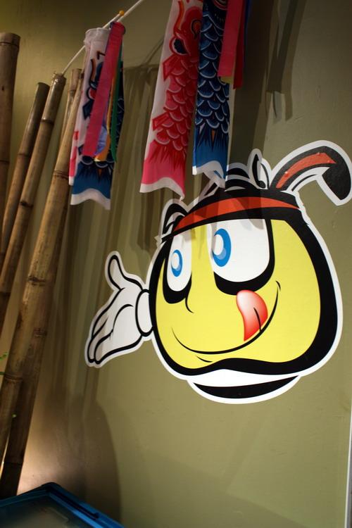 Kushi Mascot
