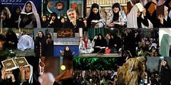 God's pardon (mne23) Tags: democracy iran islam  democrat   zan irani  emam rahbar    azad khamenei    khomeini zendan sepah   eadam  entezami    eslami mollah eslam   akhond  pasdar      jslami