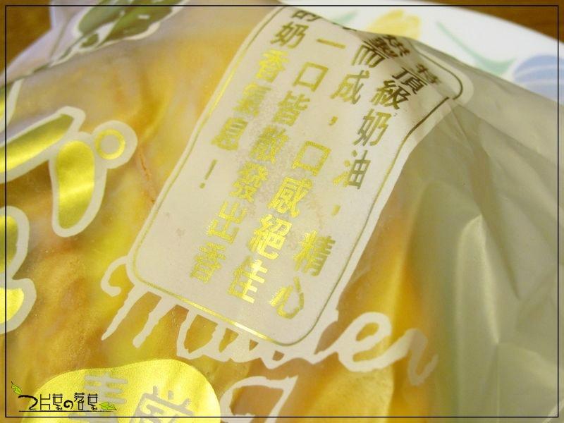 方師傅_09.JPG