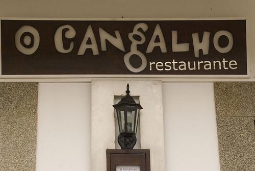 Vila do Conde 0329