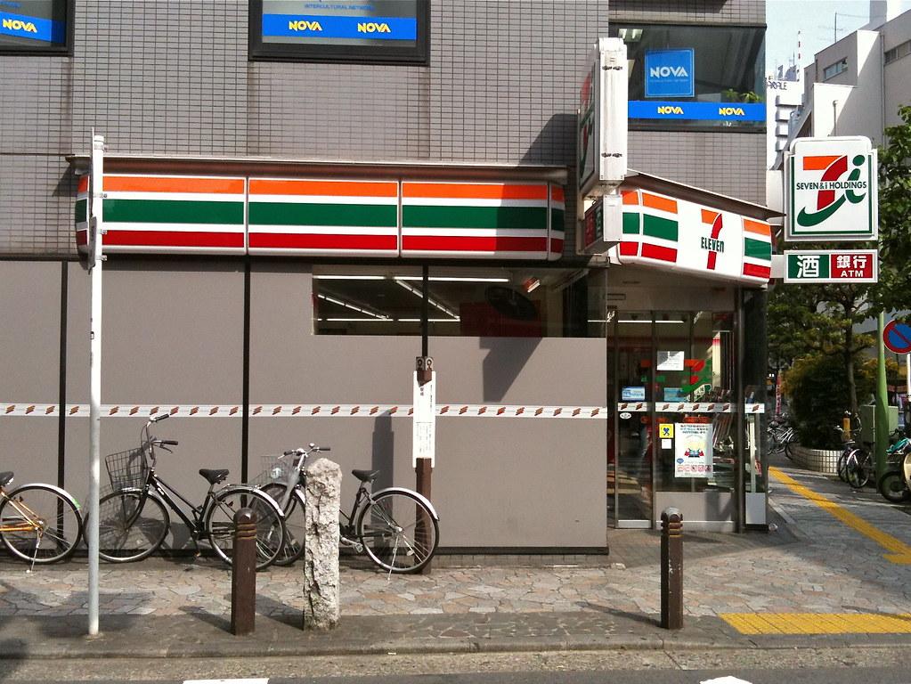 The site of Kawasaki Juku's Toiyaba on the Old Tokaido