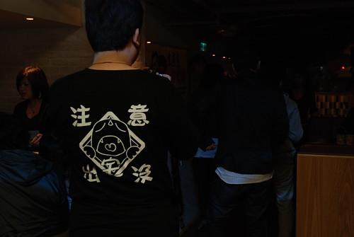 情人節去死阿宅聚_064.JPG
