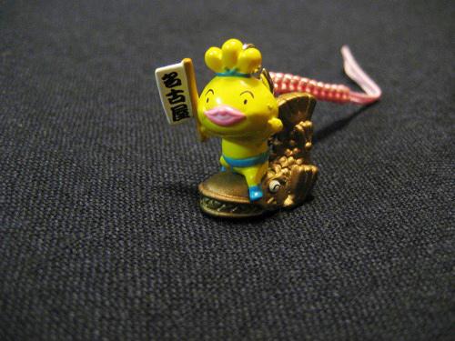 """ODEN KUN"" Charm Mascot from Nagoya"