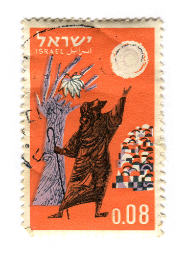 Israeli Postage Stamp: The Prophet Jonah-catalog #301, c. 1963 part of the Festivals 5724 (1963) series. Design by Jean David/Photo by Karen Horton