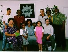 Baha'i Center (2006)