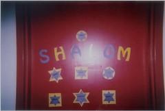 New Reform Temple (2004)