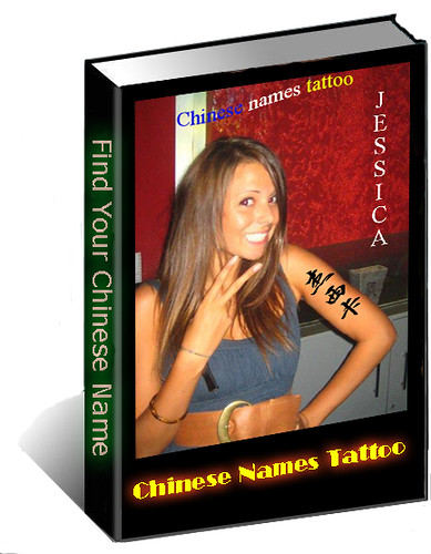Chinese Names tattoos
