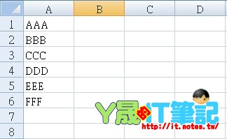 Excel儲存格-01