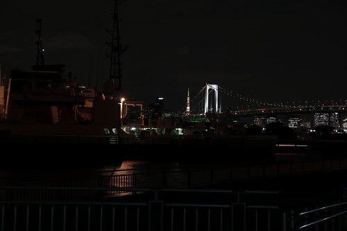 A Night View of Odaiba