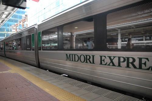 Midori Express for Sasebo