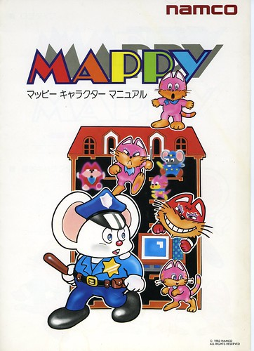 Mappy Art Guidelines 1