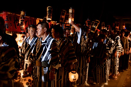 Celebrations During Kunitachi's Lantern Festival, Tokyo