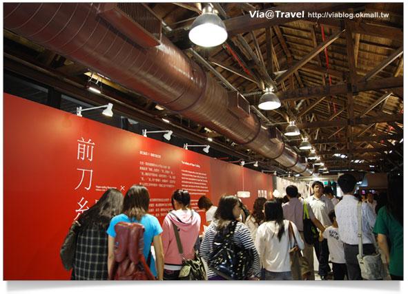 台中舊酒廠-2009台灣設計博覽會17