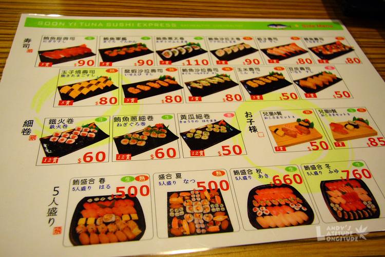 9811-順億鮪魚專賣店_003.jpg
