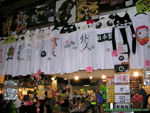 XV Saló del Manga 09