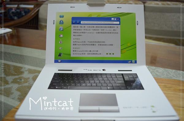 [試吃] 很新潮的筆電設計包裝~友渝茶舖的文心包種與東方美人茶