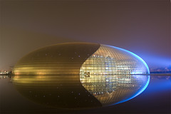 Beijing (arndalarm) Tags: china light reflection lamp night licht nacht beijing blingbling symmetry   peking nationaltheatre reflektion theegg  leuchte symmetrie bijng paulandreu asymmetrya nationalgrandtheatre arndalarm zhnggu  nationalcentrefortheperformingarts img5124aur31eklein