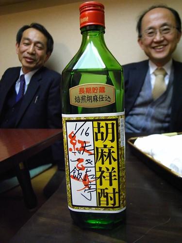 R0019901