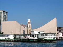 Star Ferry Terminal - Tsim Sha Tsui (Thirsty in LA) Tags: china hongkong clocktower kowloon tsimshatsui starferryterminal hongkongculturalcenter