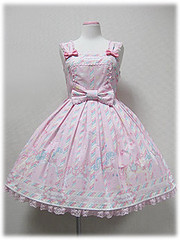 Pink sugary carnival jumper skirt (Hearshy-Kiss) Tags: pink angelicpretty jumperskirt