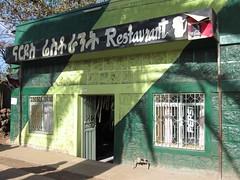 Restaurant, Bahir Dar