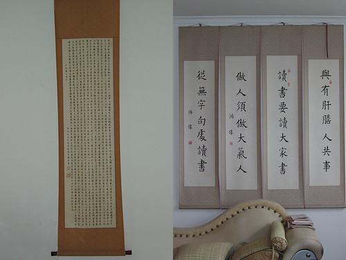 水上京香 画像7