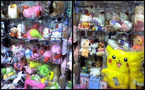 Plush Toys at Little Suprises
