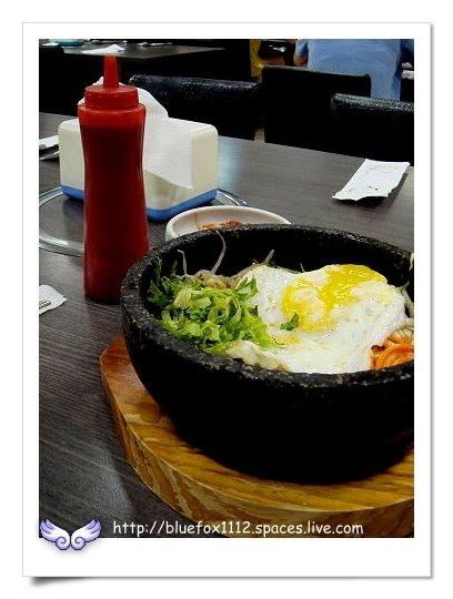 090809韓味館09_辣醬&石鍋飯