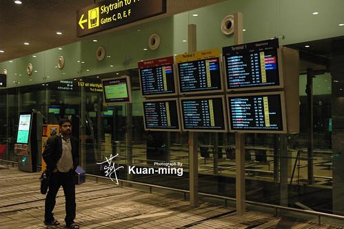 Changi Airport (DSC_6875)
