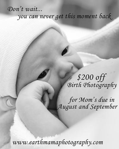 birth_photo_special_0809