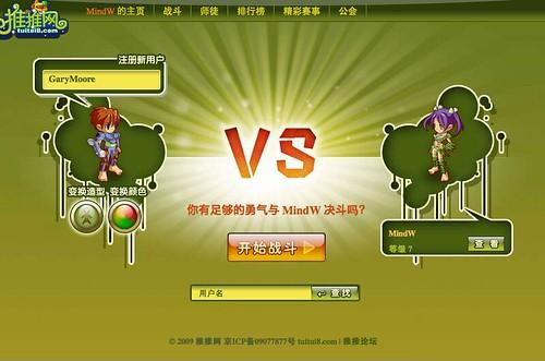 Tuto Brute chinoise 3926093256_b4cb0df1c1