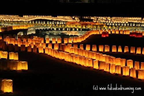 Hakata Lantern Festival