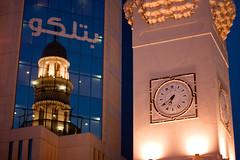 Time for Salat (Omar Chatriwala) Tags: building bahrain minaret muslim prayer mosque batelco