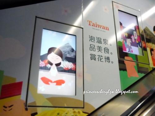 hong kong transit 10