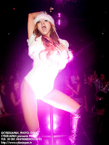 PINK! x MISS POLE DANCE JAPAN