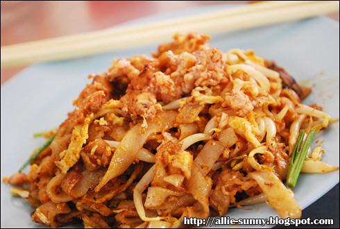 Ah Leng Char Koay Teow 3