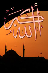 Sunset At Istanbul Mosque Hadramies Gallery Tags Wallpaper Arabic